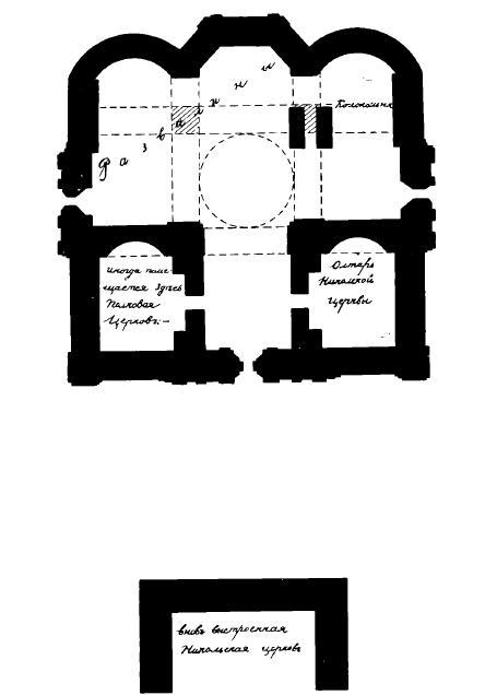 Рис. 1. План древнего храма Белон Церкви (пунктирные линии и штриховка нанесены на план автором)
