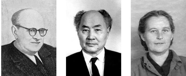 А.Н. Бернштам (1910-1956). А.Х. Маргулан (1904-1985). Е.И. Агеева (1916-1965)