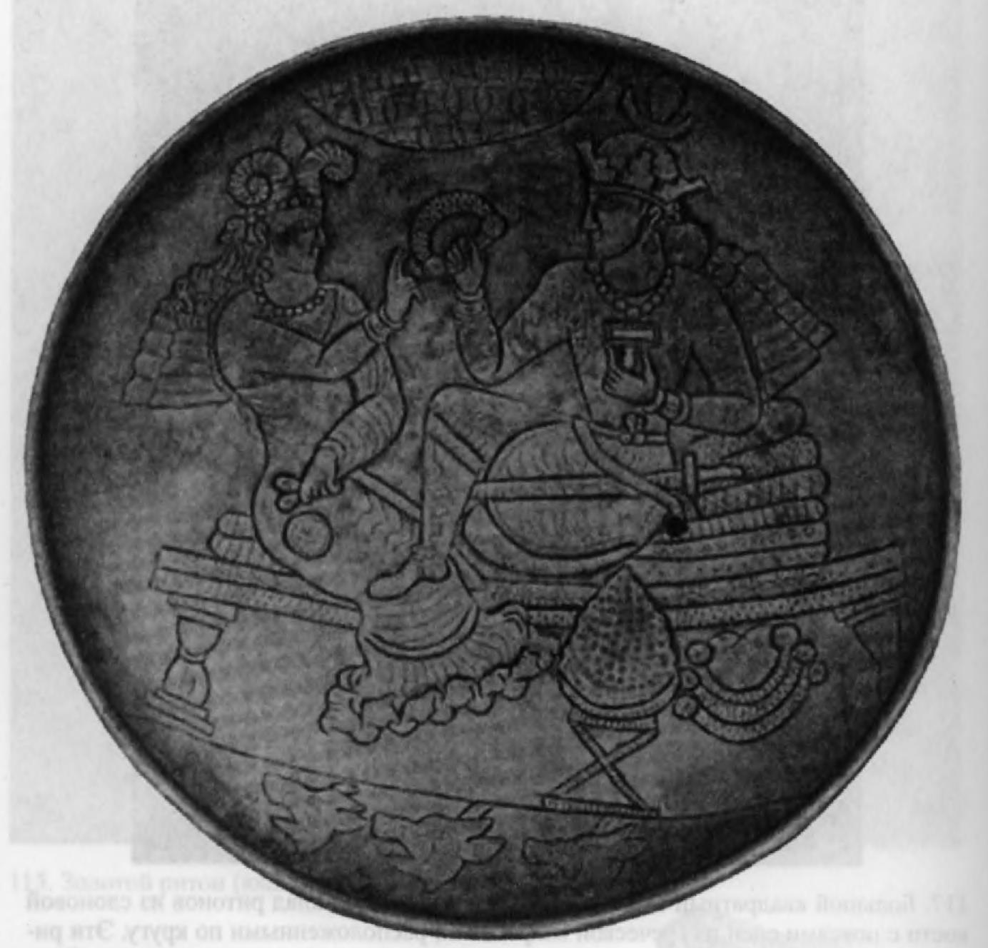 118.Позднесасанидское блюдо (серебро, вес 629 г)