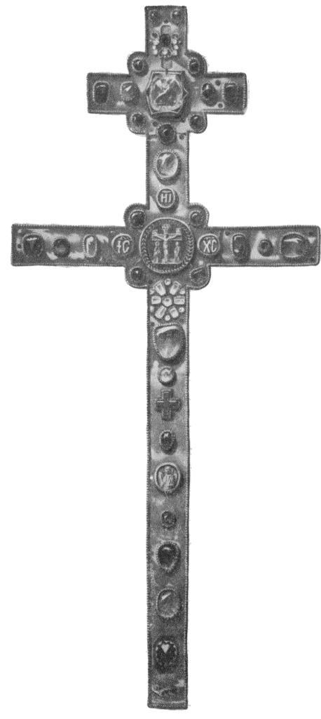 Рис. 12. Шестиконечный крест 1495 г. из Смоленской земли