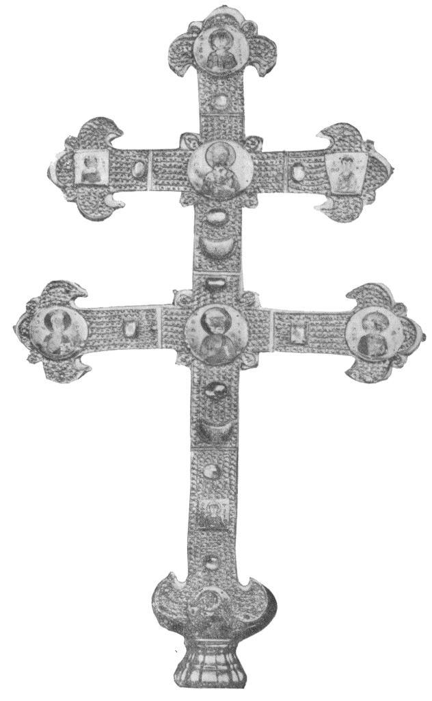 Рис. 13, 1. Крест из Вышнего Брода, XIII в. (Чехословакия)