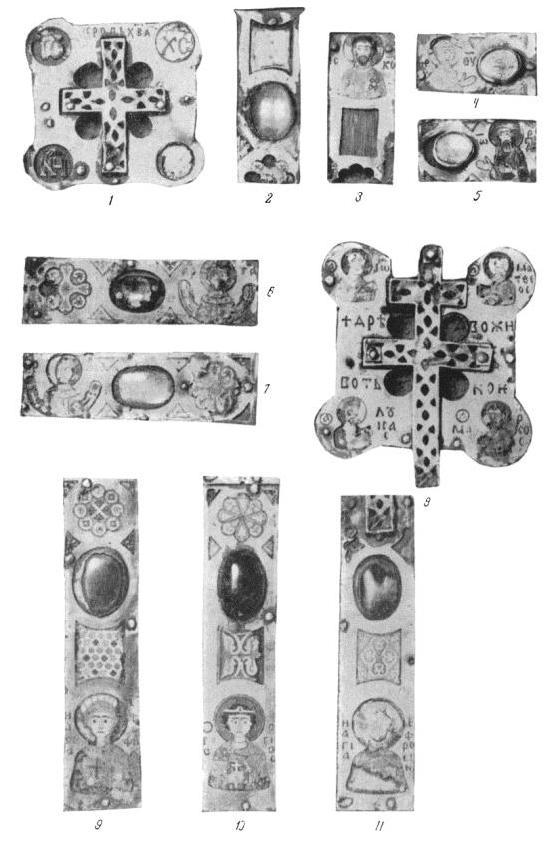 Рис. 4. Крест Лазаря Богши 1161 г. Пластины лицевой стороны
