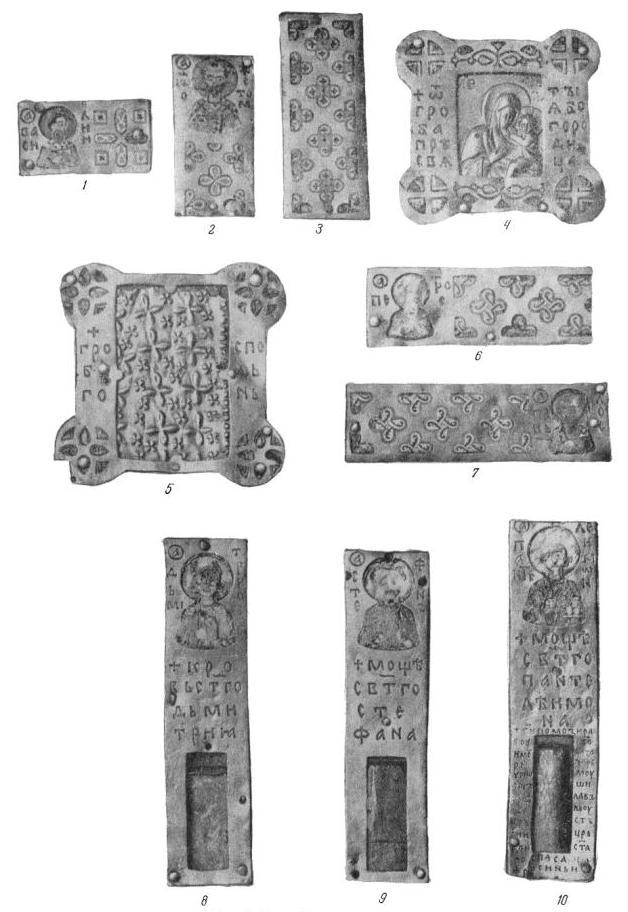 Рис. 5. Крест Лазаря Богши 1161 г. Пластины обратной стороны