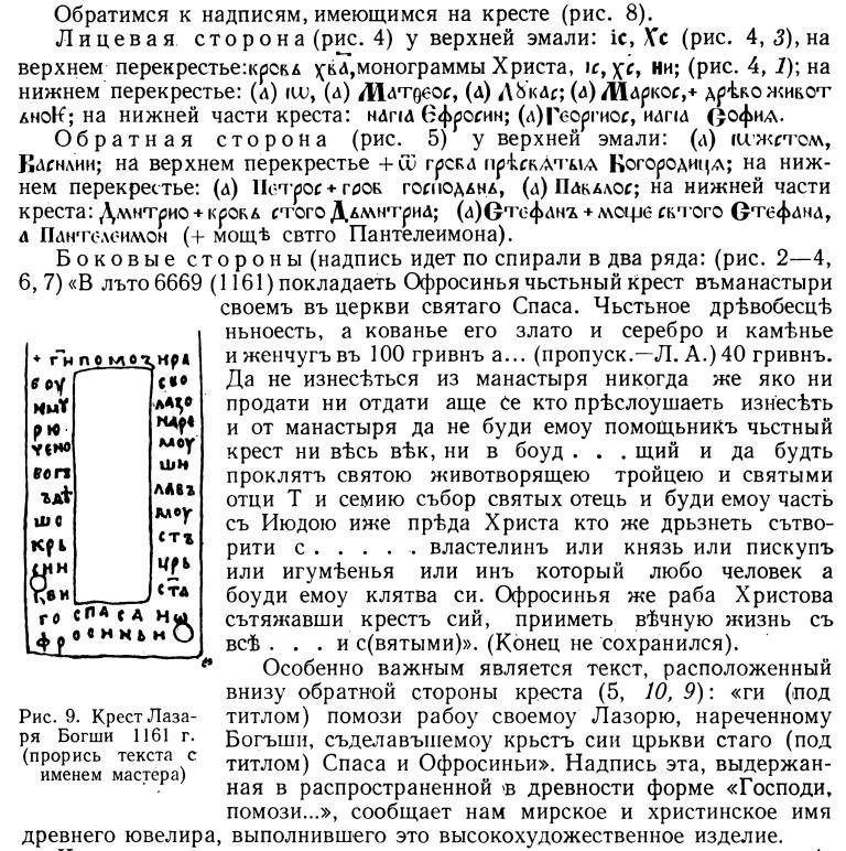 bogsha-8
