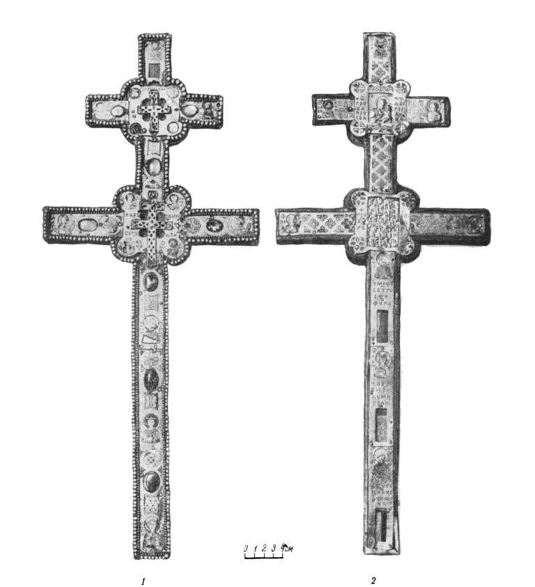 Рис. 1. Крест Лазаря Богши 1161 г. 1 — лицевая сторона; 2 — обратная сторона