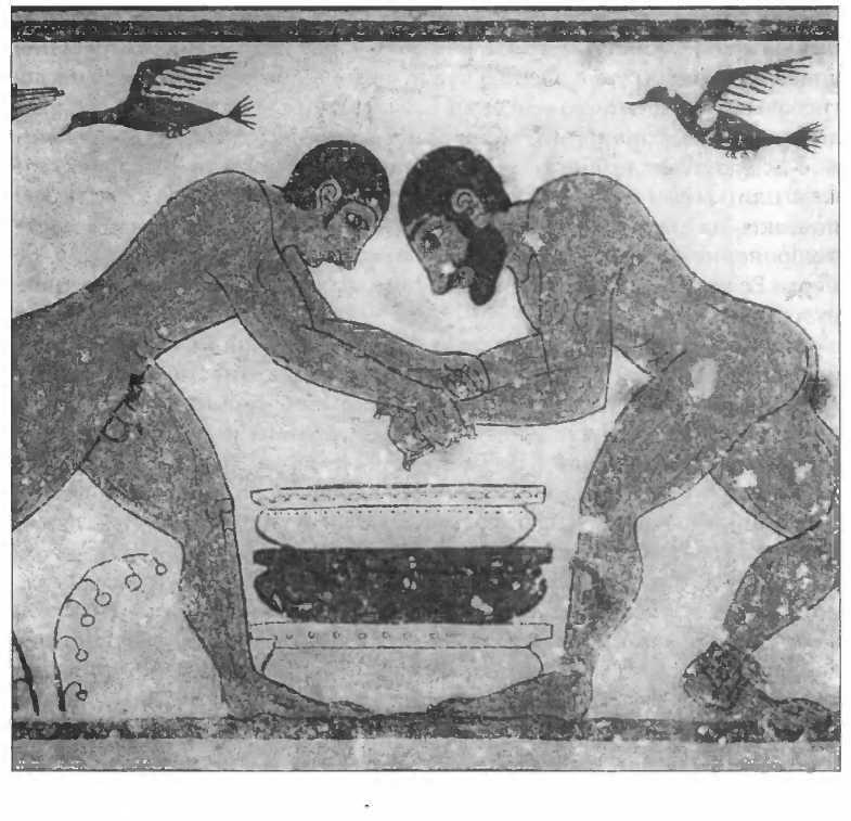 Борьба. Фрески гробницы Авгуров. Ок. 530 г. до н.э.