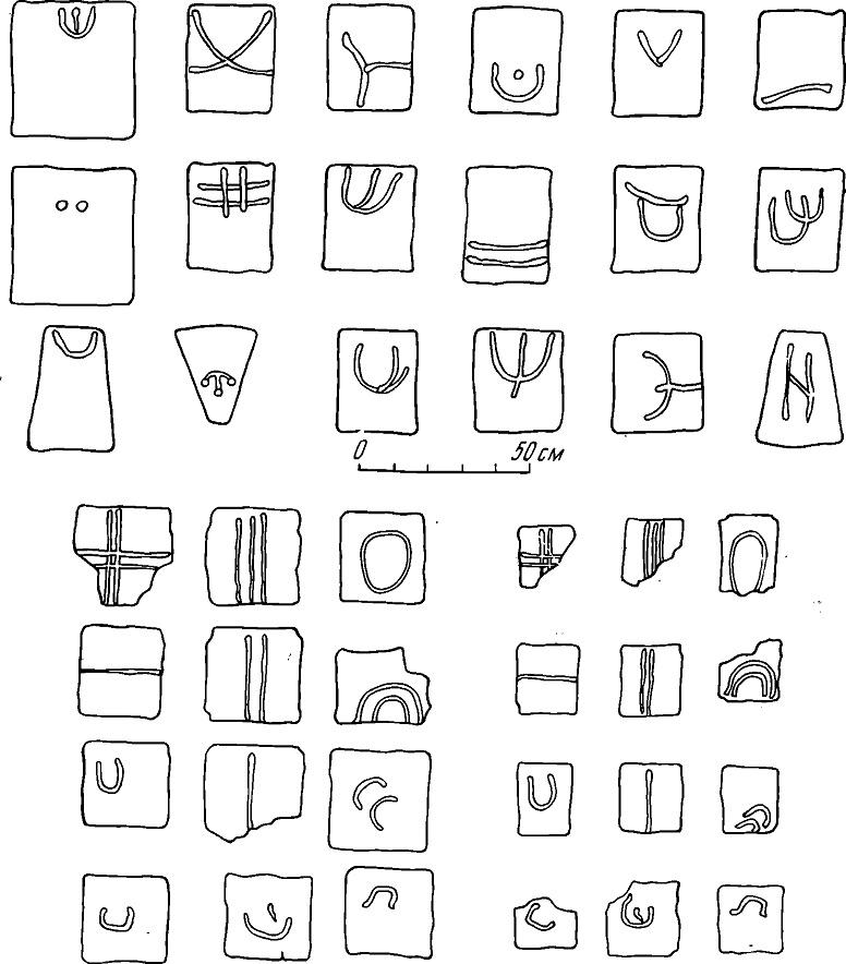 Рис. 5. Верхние три ряда — метки на постелистой стороне кирпичей; нижние четыре ряда — сопоставление борисоглебских и хорезмийских (слева) знаков на кирпичах