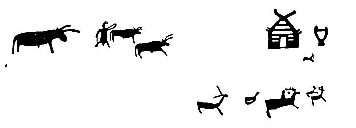 Рис. 4. Изображения на Большой Боярской писанице (деталь)