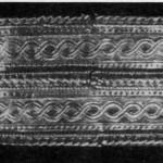Рис. 51. Серебряный браслет из Верхнего Прикамья.