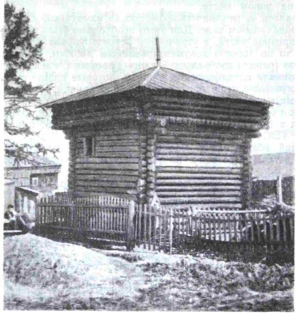 Рис. 1. Вторая башня Братского острога (вид до реставрации)