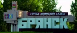 Пластиковые окна ПВХ в Брянске