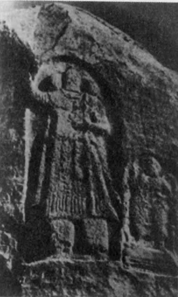 76. Царь, деталь рельефа, изображенного на рис. 75.