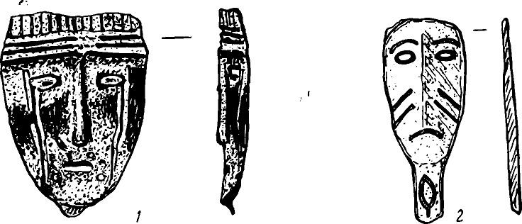 Рис. 1. Бронзовые личины из Среднего Приобья. 1 — поселение Лисий Мыс; 2 — Релкинский могильник
