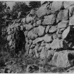 Рис. 6. Чоргунский исар. Оборонительная стена.