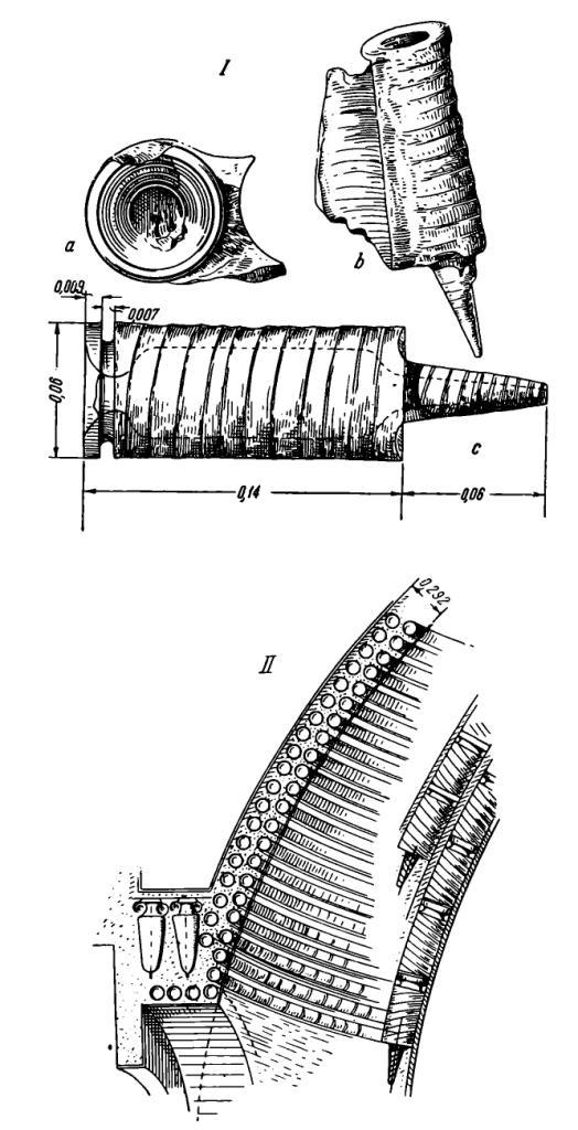 Рис. 41. I — полые керамические цилиндры (С.-Витале, Равенна); II — конструкция купола (С.-Витале, Равенна)
