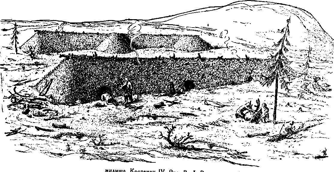 Рис. 12. Палеолитические жилища. Костенки IV. Рис. В. Д. Запорожской (опыт реконструкции).