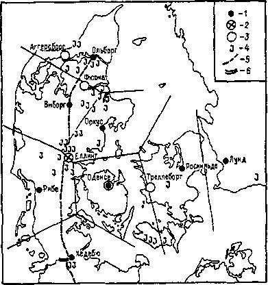 Рис. 41. Дания в эпоху викингов. Структура раннегосударственной территории (по данным К. Рандсборга, с дополнениями по Г. Янкуну) 1 — города (civitates) с тяготеющей к ним условно выделенной территорией; 2 — Еллинг, резиденция конунгов еллингской династии; 3 — королевские крепости («лагеря викингов»); 4 — рунические камни еллингского типа; 5 — «Ратный путь» Haervej; б — вал Danevirke