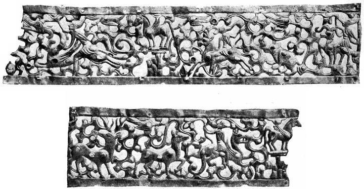 Рис. 2. Золотая диадема из погребения на р. Карагалинке.