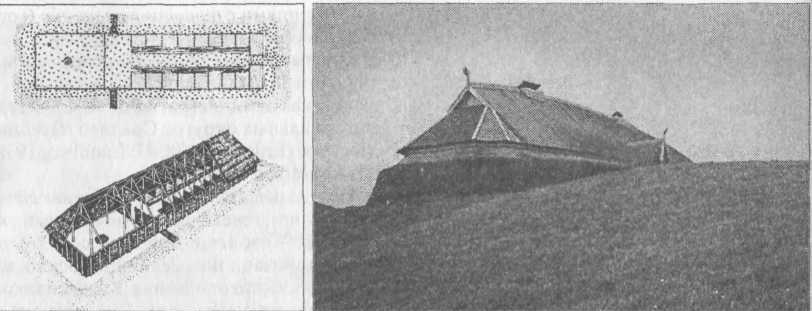 Рис. 29. Реконструкция длинного дома (слева) с поселения Федерзен Вирде (Фрисландия); дом вождя (справа) на Лофотенских остравах (Борт)