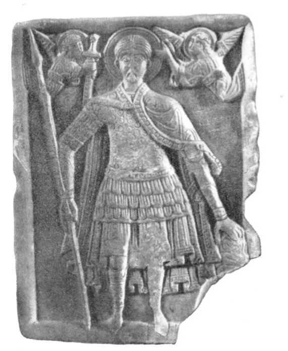 Рис. 21. Св. Дмитрий. Иконка приблизительно 1200-1250 гг. Каменец-Подольский. Исторический музей. Увел.