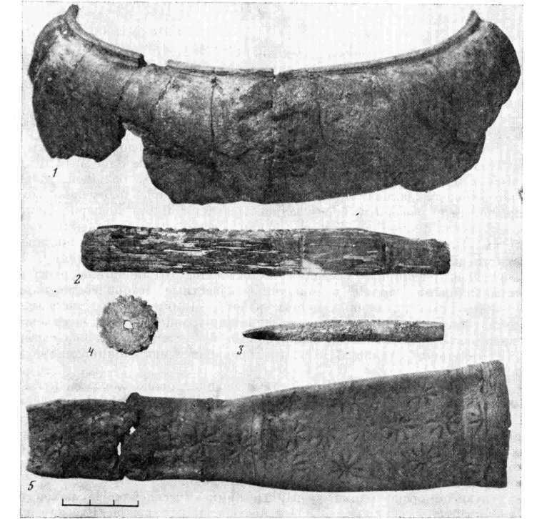 Рис. 2. Находки из дома на Руссекейла II. 1 — фрагмент горшка; 2 — календарь; 3 — костяной наконечник; 4 — колесо с зубчатым краем; 5 — кожаные ножны от ножа.