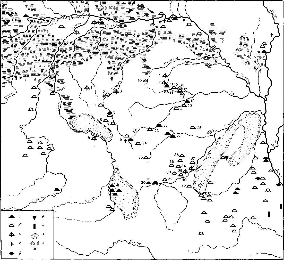 Карта 13. Курганы древлян. а — могильники, включающие курганы с трупосожжениями; б — курганные могильники исключительно с трупоположениями; в — курганы со специфически древлянскими особенностями; г — курганы с дреговичскими бусами; д — курганы с Полянскими особенностями; е — находки семилучевых височных колец; ж — курганные могильники тюркских кочевников; a — лесные массивы; и — болотистые пространства 1 — Ракитино; 2 — Олевск; 3 — Тепеница; 4 — Лопатичи; 5 — Зубковичи; 6 — Глумча; 7 — Подлубы; 8 — Горбаши; 9 — Андреевичи; 10 — Хлупляны; 11 — Довгиничи; 12 — Хайч; IS — Речица; 14 — Норинск; 15 — Овруч; 16 — Леплянщина; 17 — Яжберень; 18 — Кацовщина; 19 — Межирички; 20 — Росохи; 21 — Татариновичи; 22 — Коростень; 23 — Веселовка; 24 — Бараши; 25 — Новоселки; 26 — Ковали; 27 — Рудня Боровая; 28 — Головки; 29 — Городищи; 30 — Буки; 31 — Денеши; 32 — Житомир; 33 — Студеница; 34 — Слиплицкий Лес; 35 — Слип-лицы; 36 — Торчин; 37 — Минина; 38 — Городск; 39 — Коростышев; 40 — Стрыжавка; 41 — Мирополь и его окрестности; 12 — Котельня
