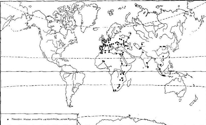 Памятники нижнего палеолита. Карта составлена Л. А. Фадеевым и Ю. А. Рапопортом