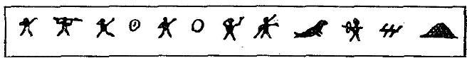 Пиктографическая запись эскимоса о событиях охотничьей поездки