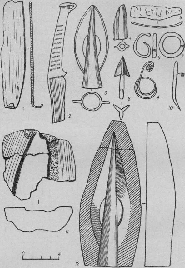 Рис. 6. 1,2,5 — ножи; 3 — наконечник копья; 4, 8 — бронзовые наконечники стрел; 6, 7, 9, 10 — бронзовые украшения; 11 — 12 — глиняные литые формы изделий.