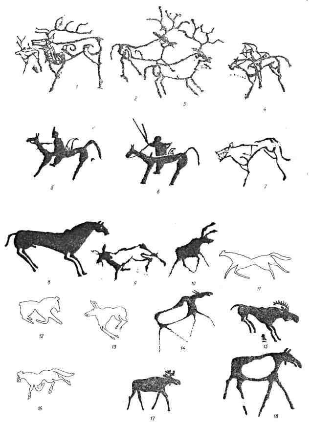 Рис. 10. Изображения, использованные в машинном эксперименте: 1—16 — Енисей (12 — [Кызласов, 1960]; 13, 16 — [Грязнов, 1971]); 17—18 — Ангара [Окладников, 1966 (I)]