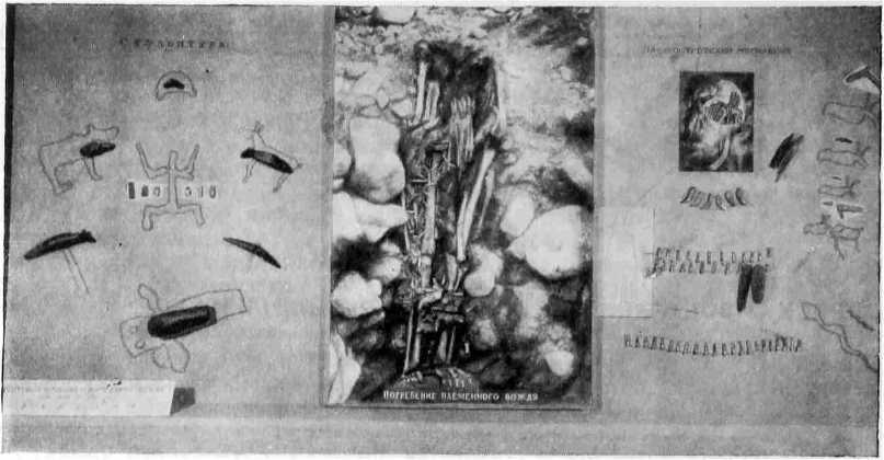 Рис. 1 .Искусство и верования неолитического человека. Карелия