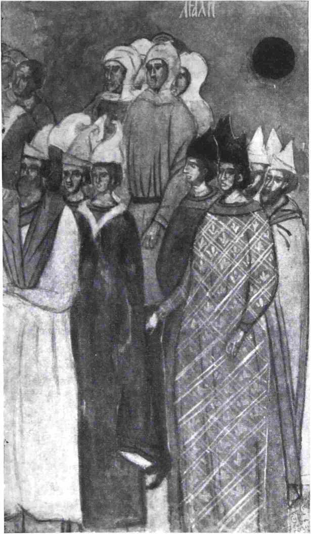Рис. 3. Часть фрески с изображением «народов» (с копии автора)