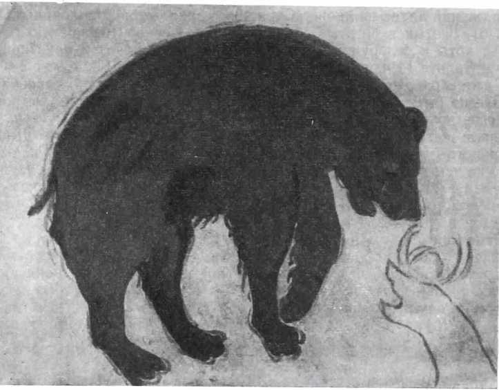 Рис. 5. Дионисий. Медведь (фрагмент фрески «Страшный суд»)