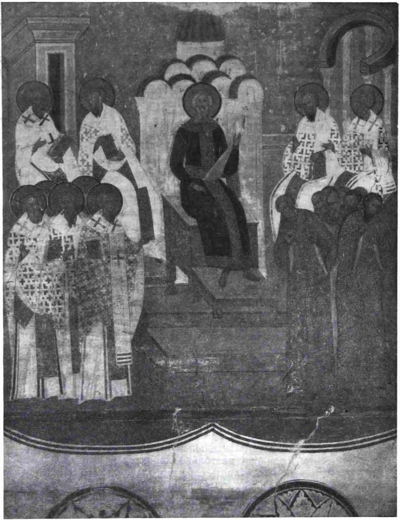 Рис. 10. Дионисий. Один из вселенских соборов