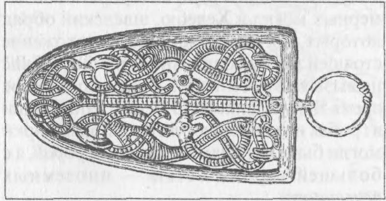 Рис. 63. Бронзовая фибула из Бирки. Длина 9,2 см