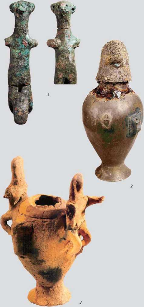 Ил. 6. Фигурка как возможный элемент декора сосуда: 1 - бронзовая фигурка из клада K (ГМИИ); 2 - серебряный флакон из клада А (ГМИИ); 3 - глиняный сосуд из Трои (мегарон на участке G6; Чанаккале, Археологический музей; по: Sazci 2007)