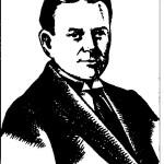 Б.В. Фармаковский