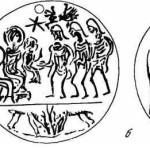 Рис. 19. Гемма из Ливерена и ее прототипы. а — гемма нз Ливерена; б — диски-амулеты, найденные в Риме