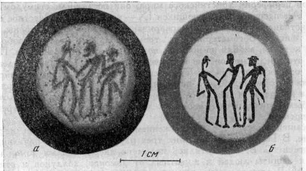 Рис. 17. Гемма из Смоленска. а — лицевая сторона геммы (фото), 6 — то же (прорись)
