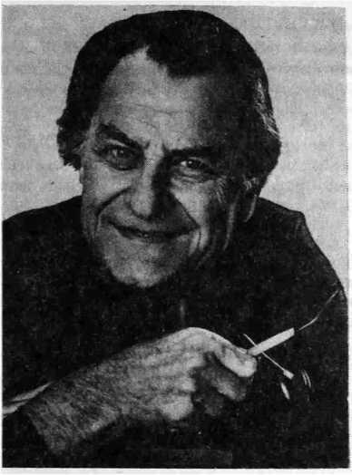 Владимир Федорович Генинг