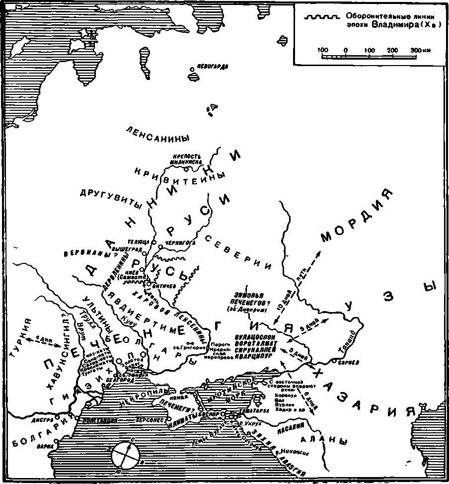 Рис. 2. География Восточной Европы, по Константину Багрянородному (схема Б. А. Рыбакова)