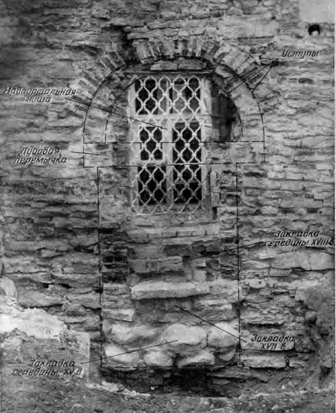 Рис. 9. Церковь Георгия в Старой Ладоге. Раскрытие портала на южном фасаде. Фотография 1927 г. Архив ЛОИА