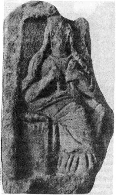 Рис. 2. Фрагмент плиты с рельефом из Новочеркасского музея