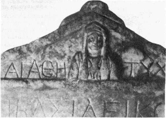 Рис. 1. Фронтон стелы с надписью 229 г.