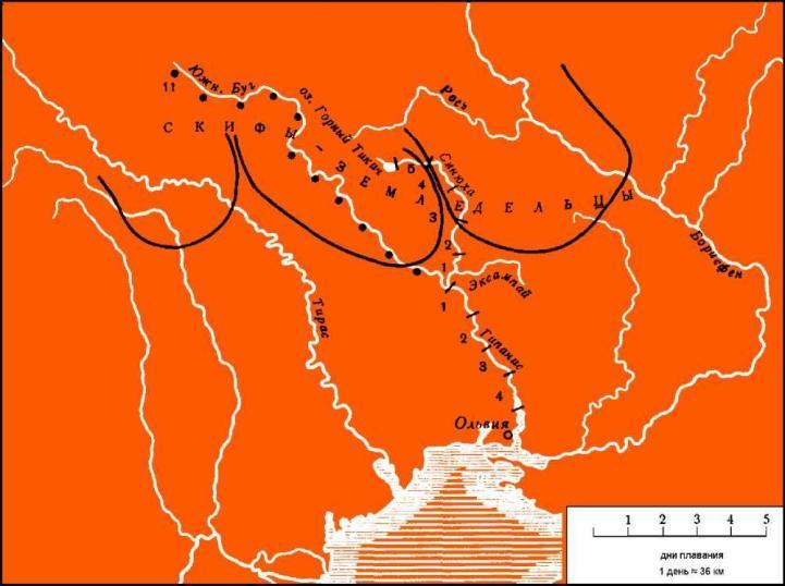 Гипанис по Геродоту (схема)