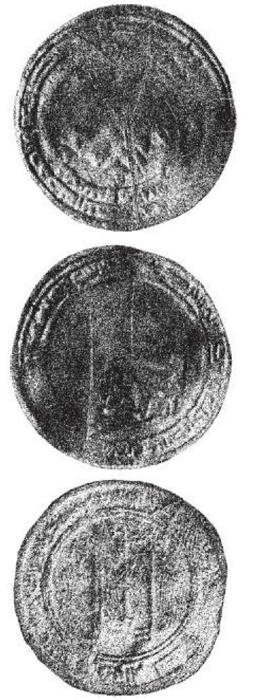 Рис. 40. Граффити на арабских дирхемах с изображениями ладьи с парусом (год чеканки - 866), боевого стяга (та же монета), копья (год чеканки - 828/829).