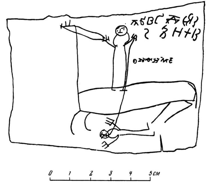 Рис. 4. Грамота № 200 (прорись)