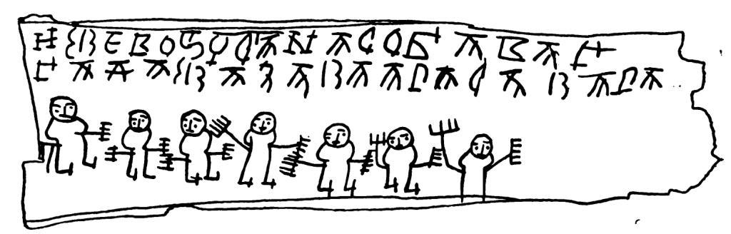 Рис. 6. Грамота № 206 (прорись)