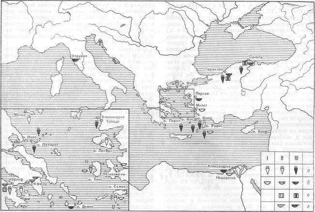 Карта 12. Основные греческие центры — экспортеры товаров в Северное Причерноморье а — вино, оливковое масло и другие товары, транспортировавшиеся в амфорах; б — глиняная посуда; в — металлические изделия; г — кровельная черепица и терракотовые архитектурные украшения; I—VII—VI вв. до н. э.; II—V— IV вв. до н. э.; III —вторая половина IV в,—I в. до н. э. Составитель И. Б. Брашинский