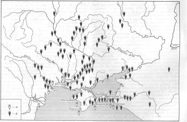 Карта 13. Греческий импорт на территории Северного Причерноморья в VI—I вв. до н. э. а — основные центры-импортеры; б — районы распространения импорта. Составитель И. Б. Брашинский